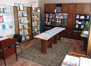 Комсомольская библиотека-филиал