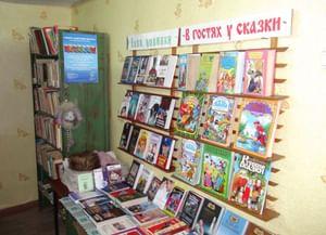 Лебяженская библиотека-филиал