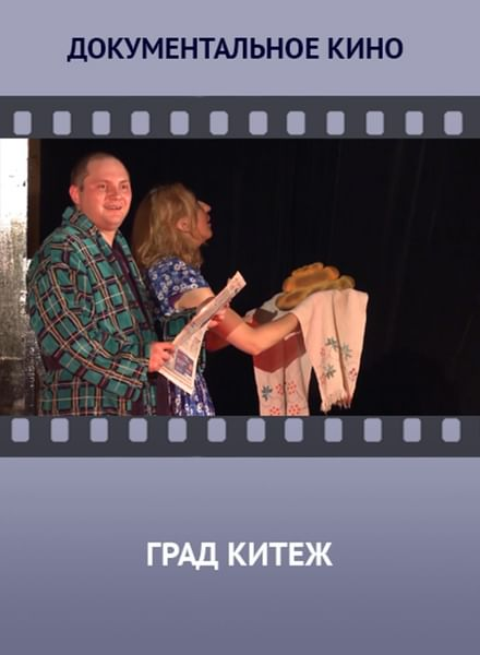 Любительские фильмы для взрослых фото 123-1