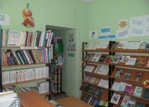 Новотаповская сельская библиотека