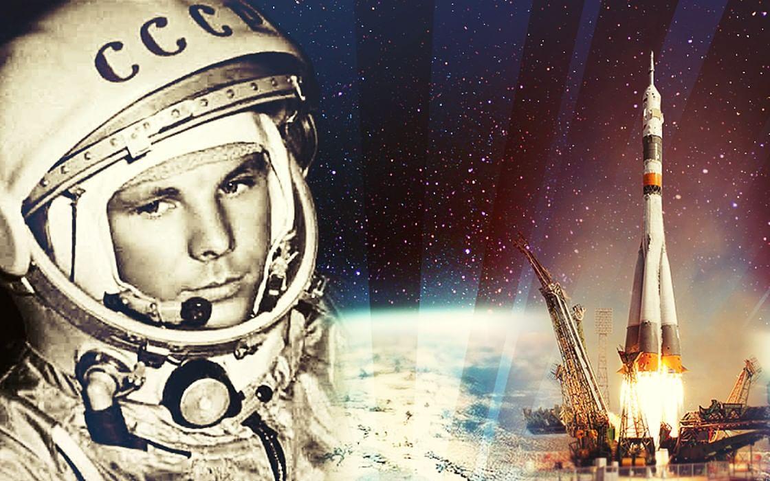 Картинки на обои природа космос российского