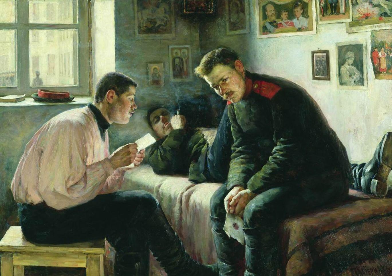 Леонид Пастернак. Галерея 1