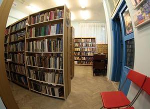 Библиотека № 257