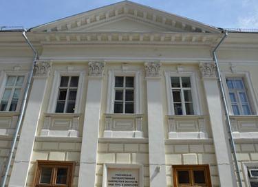 Экскурсия «История городской усадьбы Мясоедова»