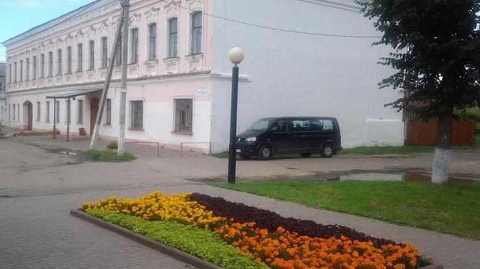 Филиал Театрального музея им. А. А. Бахрушина «Театральный музей в Зарайске»