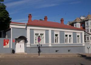 Дом-музей Столетовых