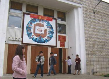 Библионочь в Библиотеке им. Ф. Ф. Павленкова