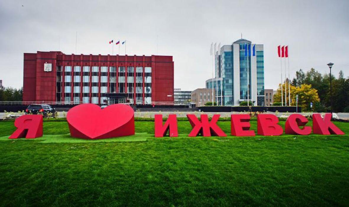 Обзорная экскурсия по Ижевску 2017, Ижевск — дата и место проведения,  программа мероприятия.