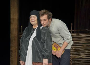 Спектакль «Я, бабушка, Илико и Илларион»