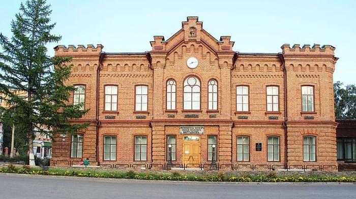 Минусинский музей им. Н. М. Мартьянова