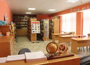 Отрадненская сельская библиотека