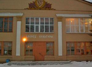 Филоновская сельская библиотека