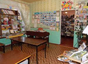Данцевская сельская библиотека