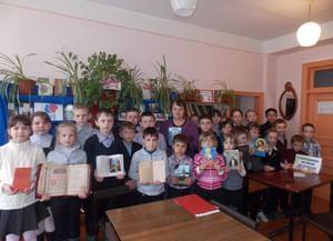 Терешковская сельская библиотека