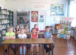 Кондрашкинская сельская библиотека