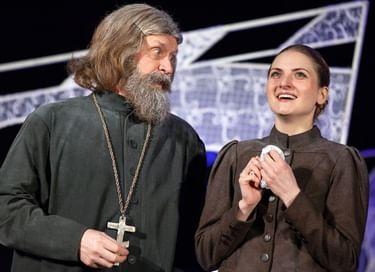 Спектакль «Русское тайнобрачие»