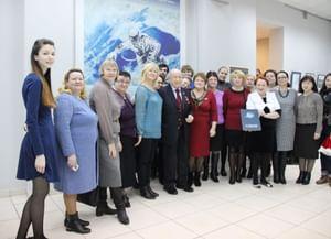 Библиотека им. космонавта А. А. Леонова