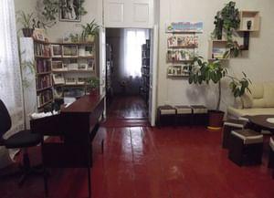 Залиманская сельская библиотека