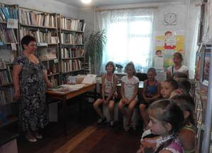 Детская библиотека-филиал № 19 г. Симферополь
