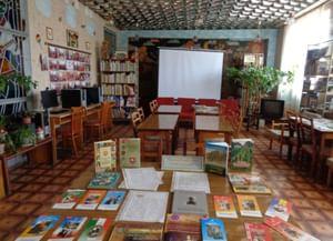 Районная детская библиотека им. А. П. Гайдара г. Белогорск