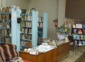 Годуновская сельская библиотека