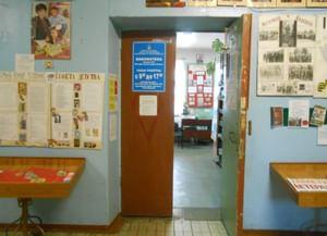 Библиотека семейного чтения г. Балашиха