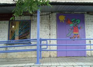 Центральная детская библиотека г. Соликамска