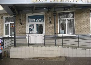 Молодежная библиотека им. А.С. Пушкина – филиал № 7