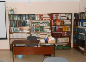 Библиотека-филиал № 1 г. Сызрань