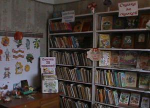 Старокриушанская детская библиотека