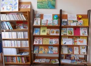 Детская библиотека-филиал № 15 г. Сызрань
