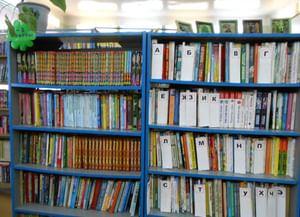 Библиотека-филиал № 5 г. Сызрань