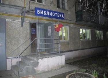 Программа «Мой город – капелька России»