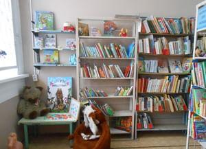 Детская библиотека-филиал № 16 им. Н. И. Подлесовой