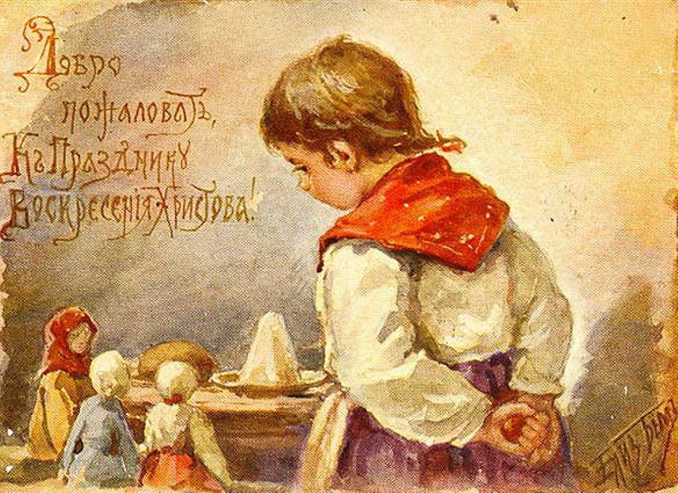 Традиция поздравительной открытки, открытка днем рождения