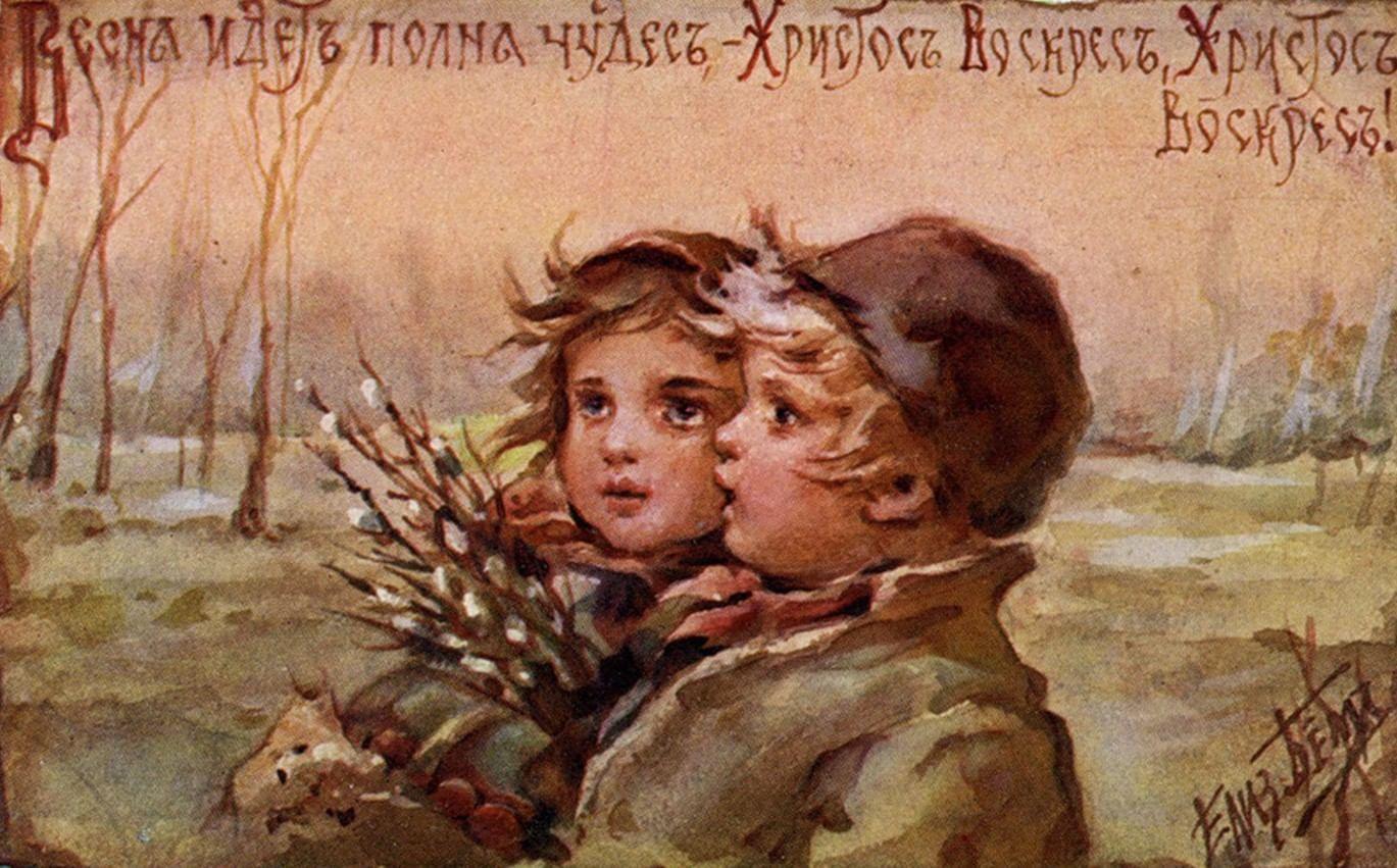 Традиция пасхальной открытки. Галерея 2