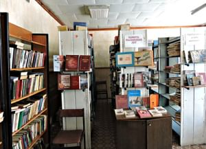 Библиотека с. Гороховка