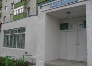Поселенческая библиотека № 2 г. Белебей