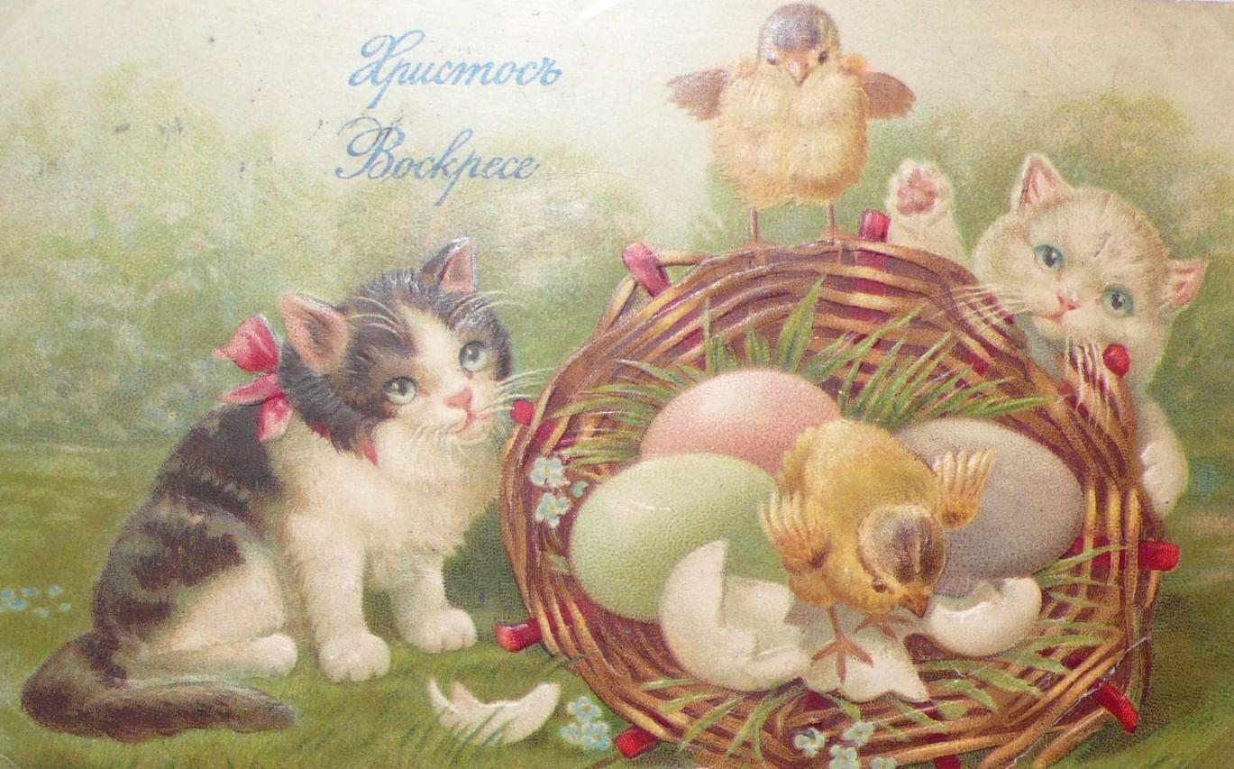 Стихами днем, ретро открытки пасхой