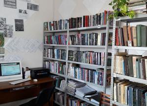 Cтароерыклинская сельская библиотека
