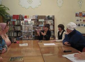 Замишевская сельская библиотека