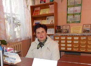 Старокривецская сельская библиотека