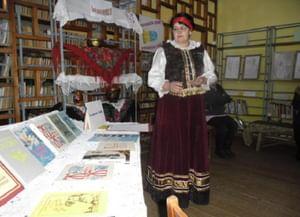 Краснооктябрьская сельская библиотека