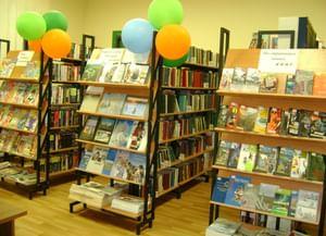 Лопхаринская сельская библиотека
