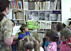 Городская библиотека № 3 г. Россошь