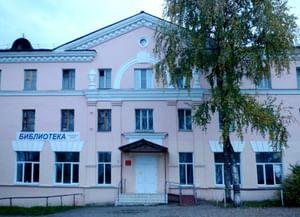 Централизованная библиотечная система г. Вологда