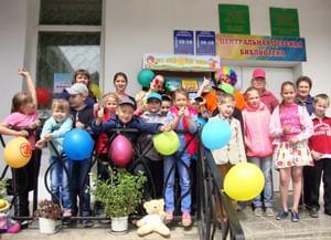 Центральная детская библиотека г. Белебей