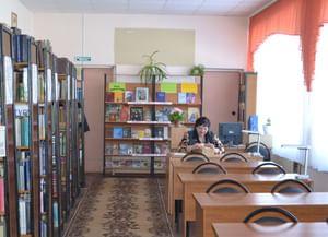 Бесединская центральная районная библиотека