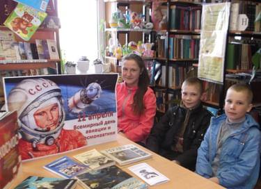 Библиосумерки в Клюквинской библиотеке