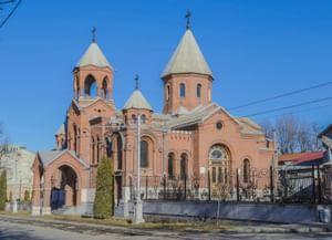 Армянская Апостольская Церковь Святого Григория-Просветителя